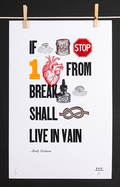 If I can stop one heart from breaking I shall not live in vain - 1