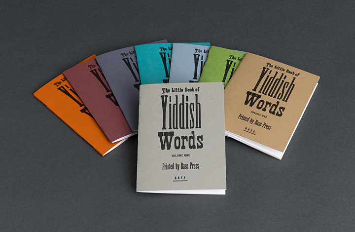 The Little Book of Yiddish Words, volume 1 - 1